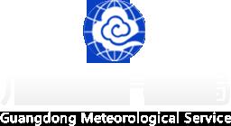 广东省气象局官方网站-gd.cma.gov.cn