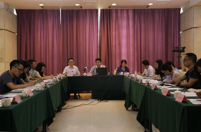 广东省气象局召开《广东省气象灾害防御重点单位气象安全管理...